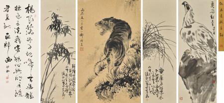 鄭濟炎(b.1944)、震華(近現代)張朋(1918-2009)等作 書畫五件
