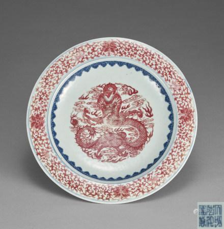 清代 青花釉裡紅龍紋折沿盤