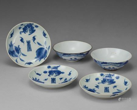 青花三多福壽紋等碗盤等共5件