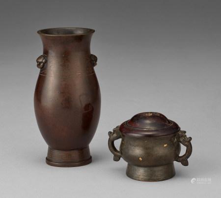 銅瓶銅香爐兩件