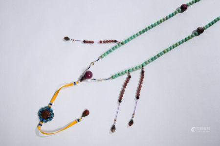 Tourmaline Court Rosary