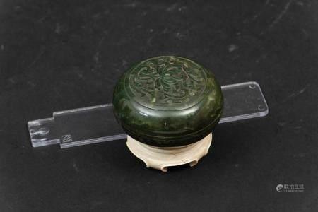A jade box, China, Qing Dynasty