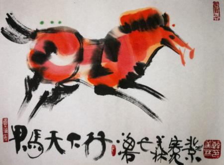 當代 韓美林 紅千里馬(同一藏家提供)