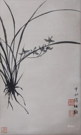 近現代 張伯駒 蘭花
