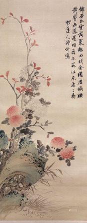 近現代 溥伒 花石圖