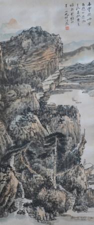 近現代 何海霞 山水(文物商店舊藏、帶火漆)