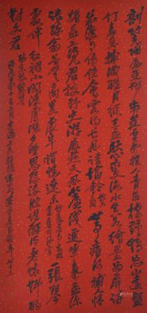近現代 吳昌碩 書法(文物商店舊藏、帶火漆)