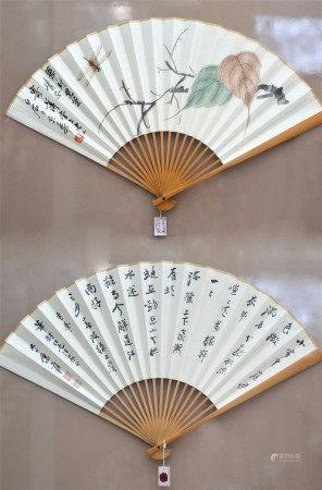 近現代 齊白石、張大千 書畫成扇(文物商店舊藏、帶火漆)