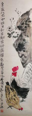近現代 陳子莊 大吉圖
