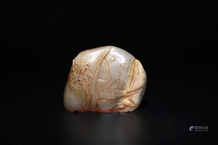 近現代 呂鳳子 壽山凍石薄意雕隨型印章
