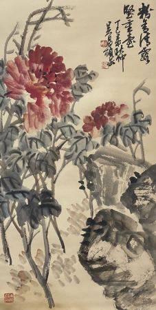 近現代 吳昌碩 花卉