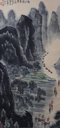 近現代 李可染 灕江勝境圖
