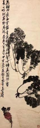 近現代 吳昌碩 百財