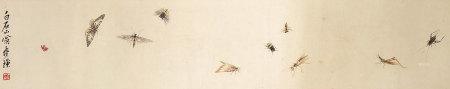近現代 齊白石 飛蟲圖