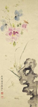 近現代 吳青霞 花卉草蟲