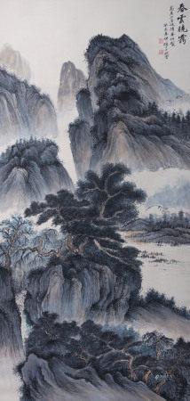 近現代 吳湖帆 山水清音