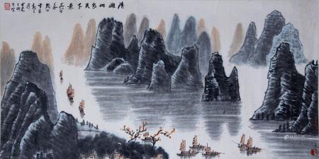 近現代 李可染 灕江山水