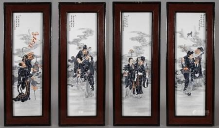 Vier Porzellanbildplatten
