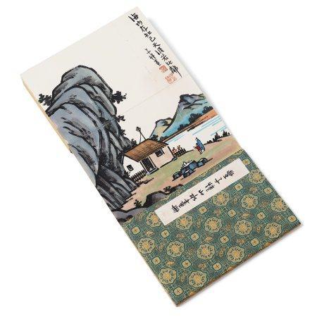 An album by Feng Zikai, China.