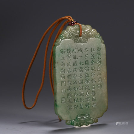 Inscribed Jade Calligraphy Pendant