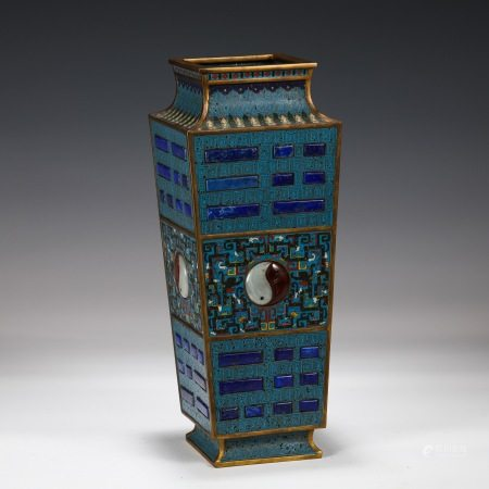 Cloisonne Enamel and Gilt-Bronze Square Vase With Mark