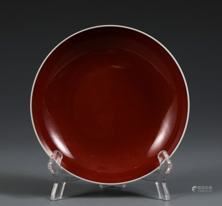 Chinese Red Glazed Porcelain Bowl With Mark