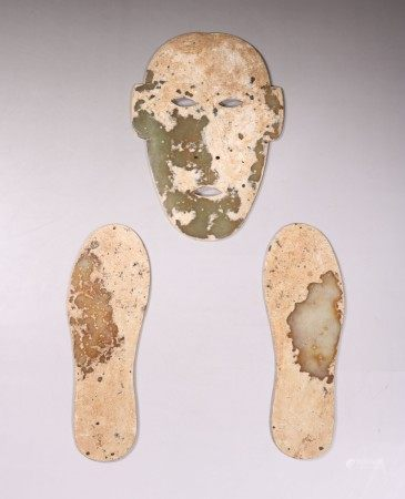 Rare Han Dyn. Carved Jade Mask and Foot Prints