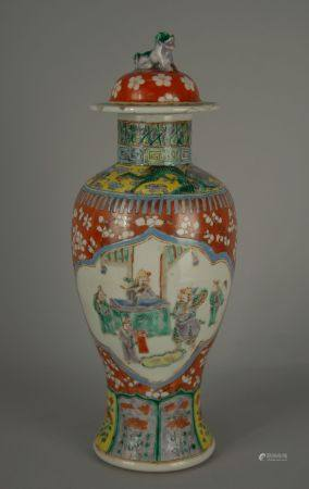 Painted porcelain vase with lid. 20th century