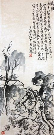 吴昌硕 无园