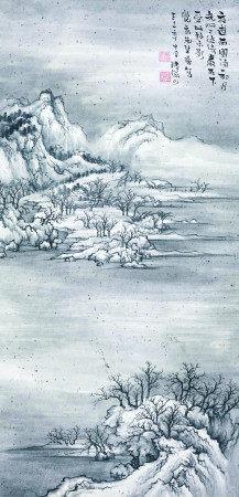 陆俨少 早期雪景山水