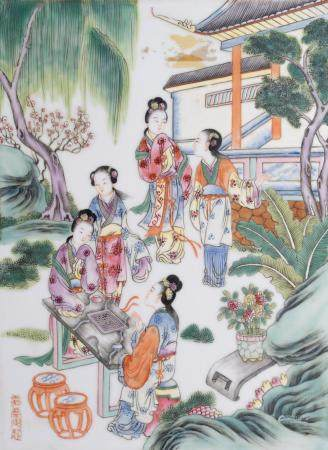 Chinese Art A famille rose porcelain plaque painted with ladies at leisure in garden China, Qing dynasty, late 19th-ealry 20th century