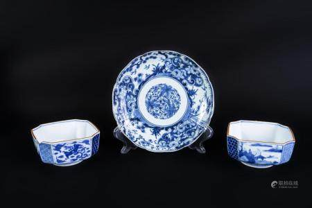 Japanese Art A group of blue and white Arita pottery items bearing marks at the base Japan, 18th-19th century