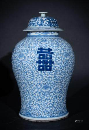 Chinese Art A blue and white porcelain potiche painted with sprays and ideograms China, early 20th century