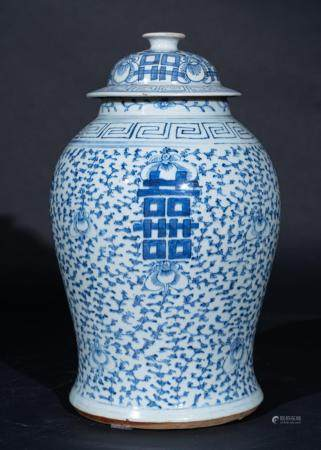 Chinese Art A blu and white porcelain potiche painted with sprays and ideograms China, early 20th century