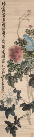 "Chinese Painting ""Flower"" By Wu Changshuo"