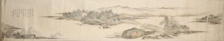 "Chinese Painting ""Landscape"" By Tang Yin"