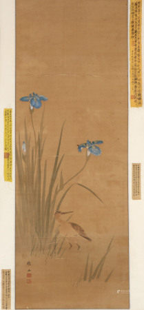 "Chinese Painting ""Flowers And Birds"""