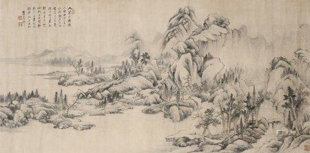 "Chinese Painting ""Landscape"" By Wang Yuanqi"