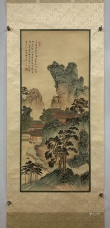 "Chinese Painting ""Landscape"" By Pu Ru"