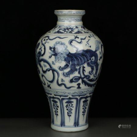 "Chinese Blue And White ""Lion"" Porcelain Bottle"