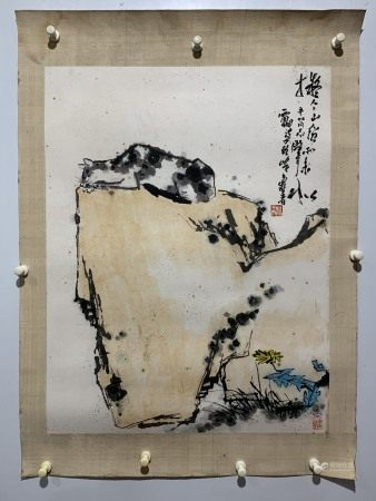 Chinese Painting By Pan Tianshou
