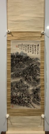 "Chinese Painting ""Landscape"" By Huang Binhong"