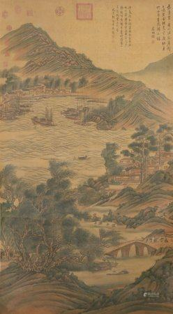"Chinese Painting ""Landscape"" By Wen Zhiming"