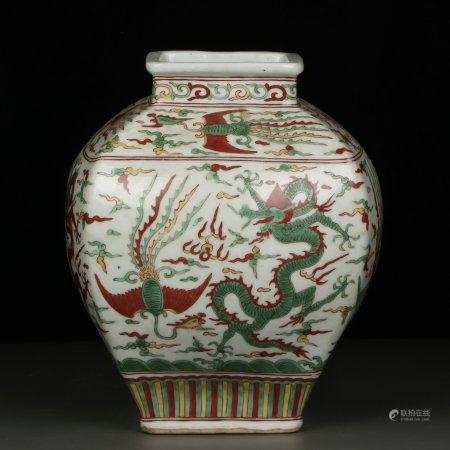 "Chinese Verte Rose ""Dragon And Phoenix"" Porcelain Square Jar"