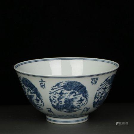 "Chinese Blue And White ""Phoenix"" Porcelain Bowl"