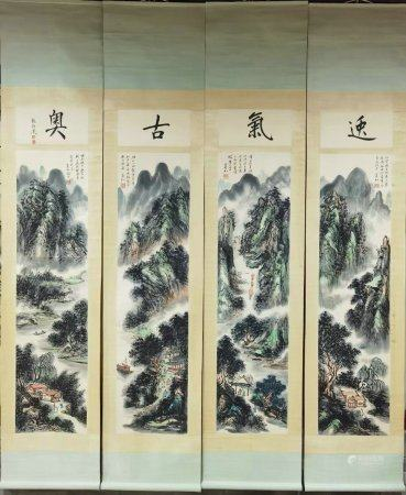 "Chinese Four Screens ""Landscape"" By Huang Binhong"