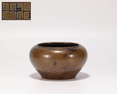 Copper alms bowl from Ming 明代銅質缽盂
