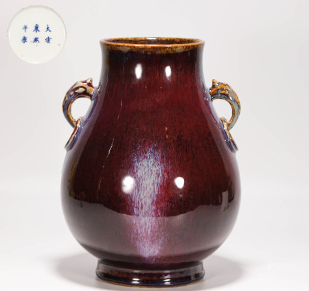 Jun glazed pot with two ears from Qing 清代爐鈞釉雙耳尊