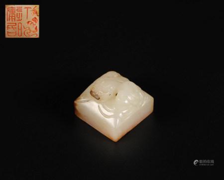 Hetian jade seal with beast shape from Han 漢代和田玉獸鈕印章