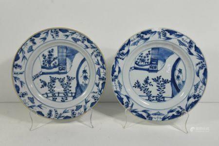 Deux assiettes Chine (Ègrenures) ÿ 27cm